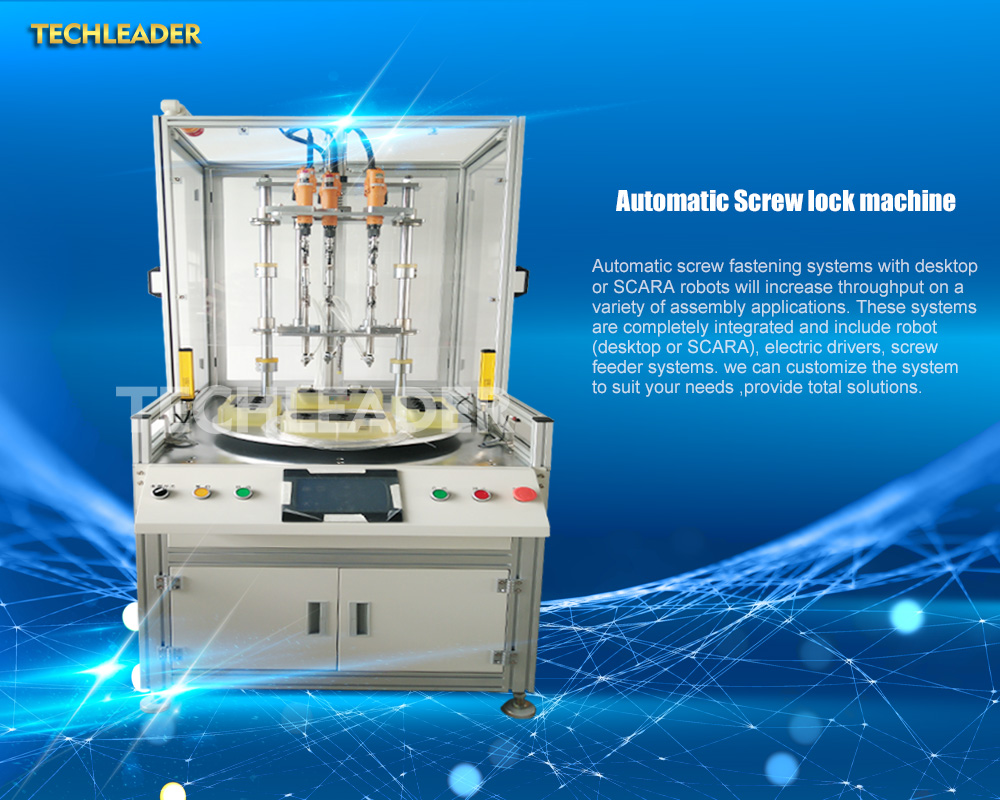 automatic locking screw machine