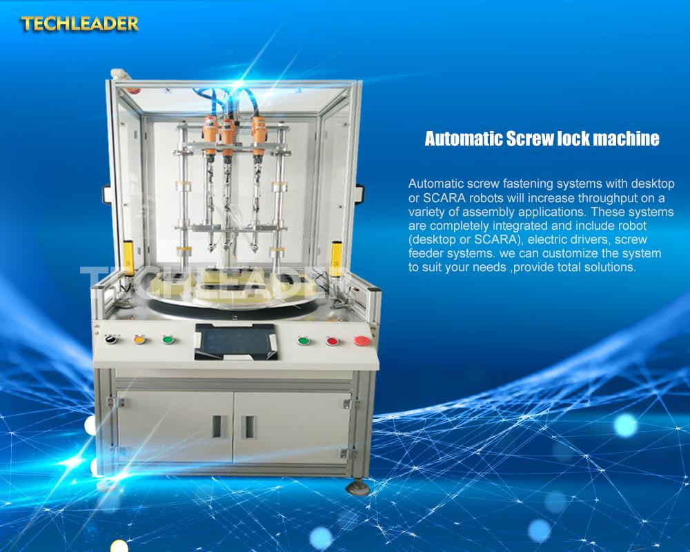 automatic locking screw machine
