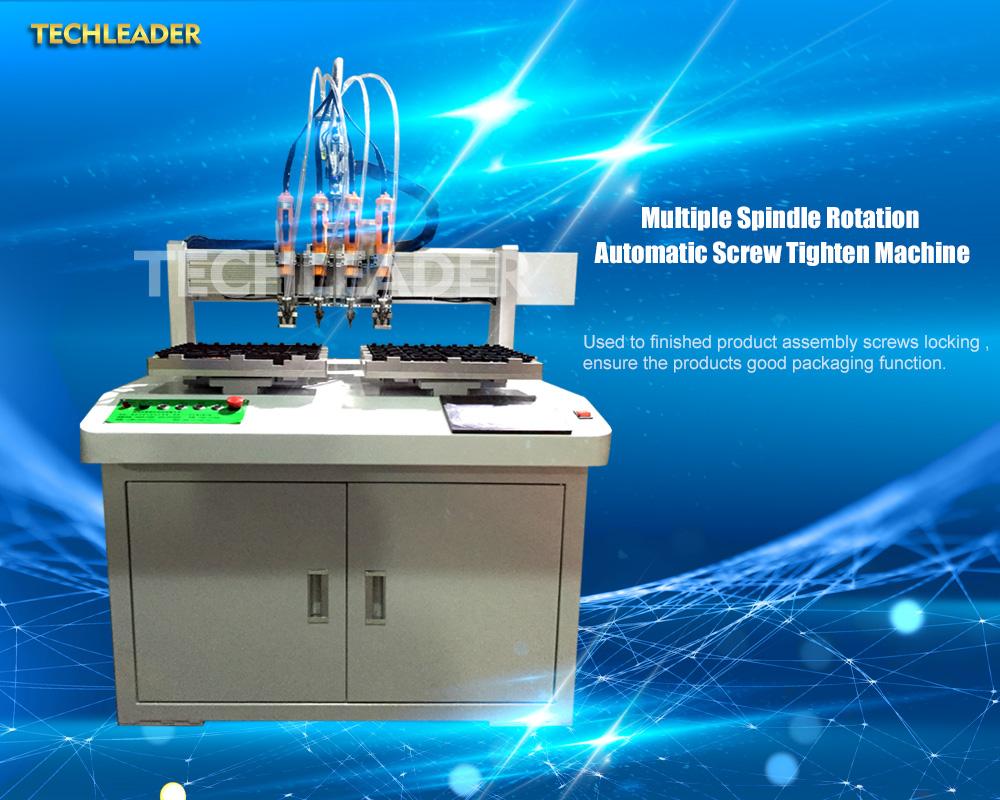 china automatic robotic screw driving machines