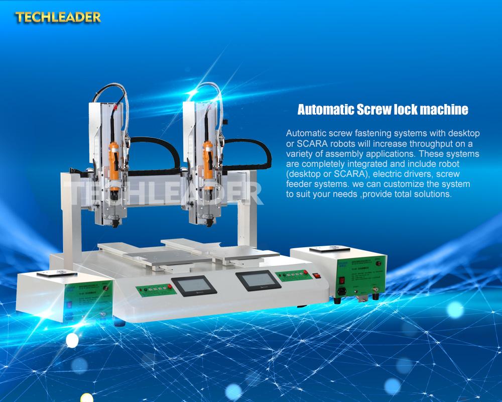 China Automatic Screw lock machine Manufacturers