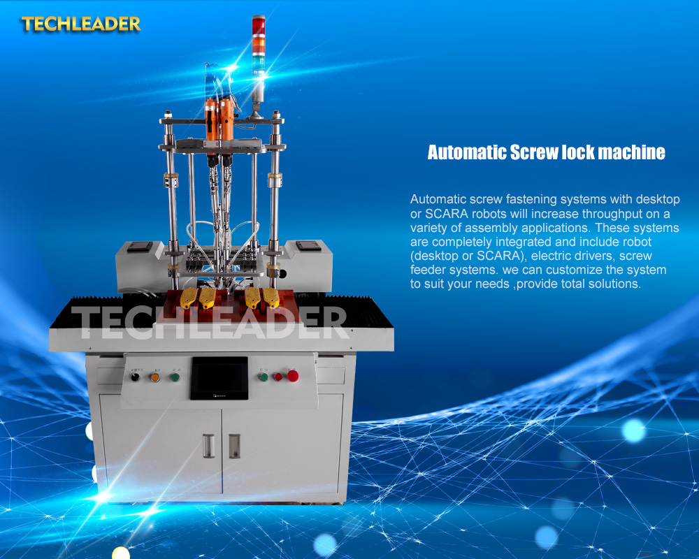 Automatic Screw Feeders System Manufacturers in china