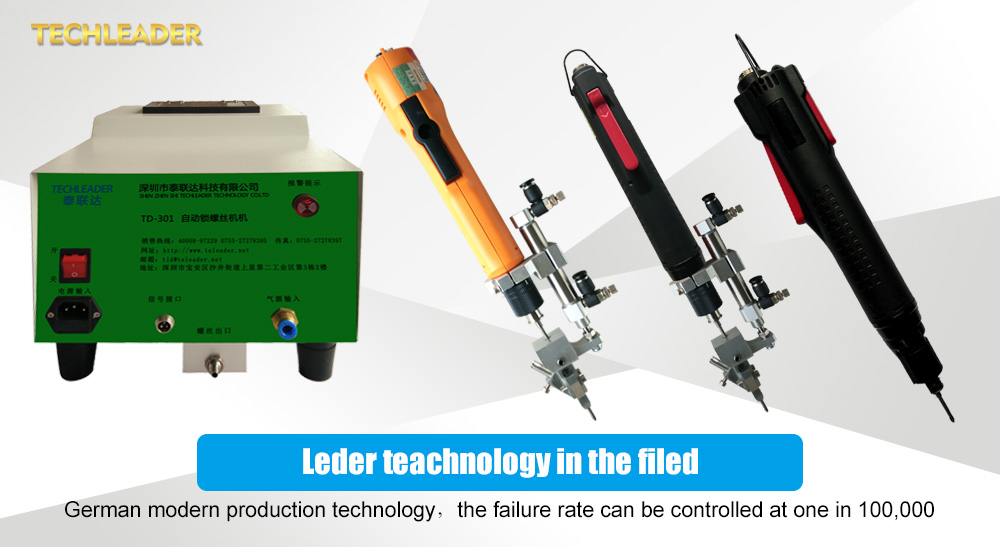handheld automatic screw locking machine
