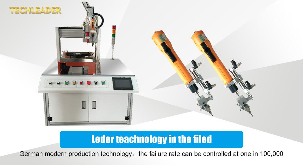 Automatic Screw Feeding Machine
