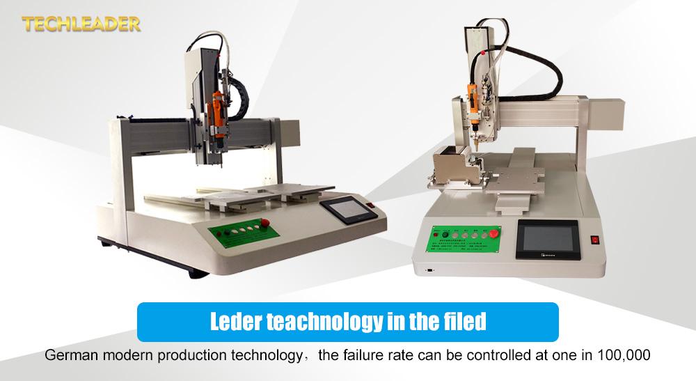 automatic screw locking machine manufacturer in china
