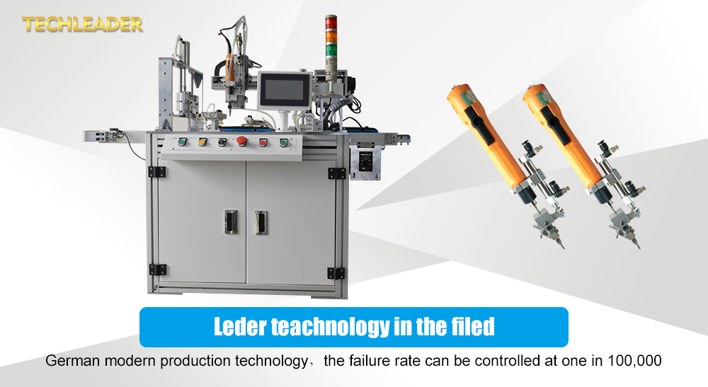 automatic screw tightening machine